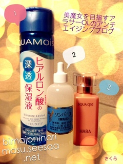 さくら基礎化粧.JPG