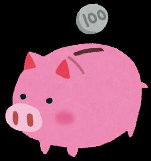 貯金,お金,給料,家計簿,OL,アラサー,貯金箱